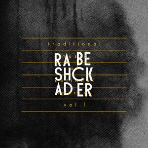 Rashad Becker 歌手頭像