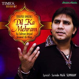 Salman Amjad Amanat Ali Khan, Shafqat Amanat Ali 歌手頭像