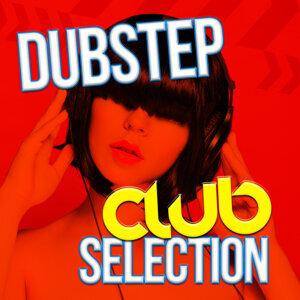 Dubstep DJ, Dubstep! 歌手頭像