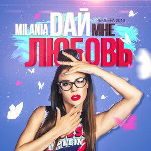 MILANIA 歌手頭像