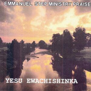 Emmanuel Step Ministry Praise 歌手頭像