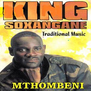 King Soxangane 歌手頭像