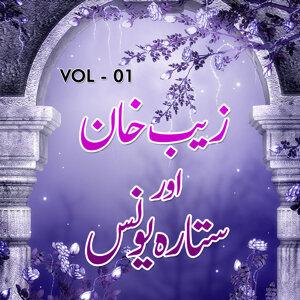 Zaib Khan, Sitara Younus 歌手頭像