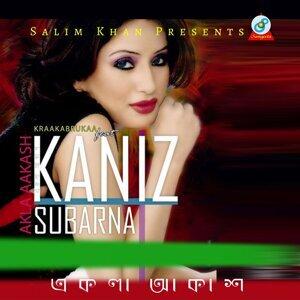 Kaniz Subarna 歌手頭像