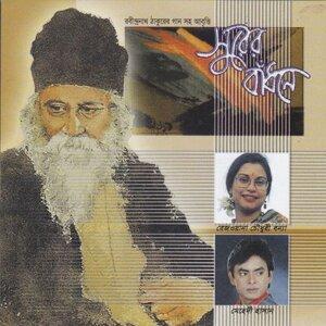 Rezwana Chowdhury Bannya 歌手頭像