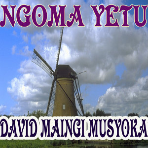 David Maingi Musyoka 歌手頭像