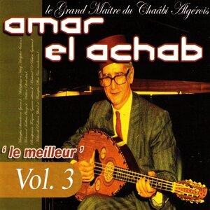 Amar El Achab 歌手頭像