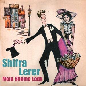 Shifra Lerer 歌手頭像