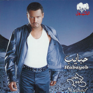 Rashed Alfares 歌手頭像