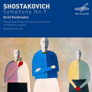 Yuri Neklyudov | Kirill Kondrashin | Moscow Philharmonic Symphony Orchestra 歌手頭像