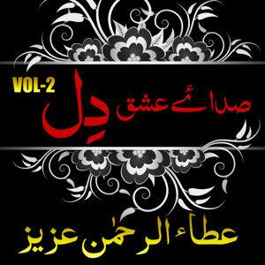 Atta Ur Rahman Aziz 歌手頭像