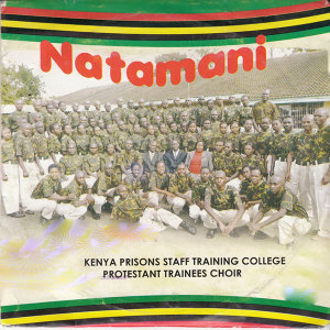 Kenya Prisons Staff Training College protestant Trainees Choir 歌手頭像