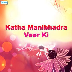 M Mahaveer,Mahendra Honda 歌手頭像
