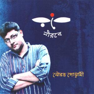 Saurav Goswami 歌手頭像