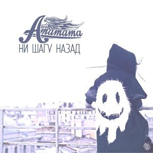 Amamama 歌手頭像