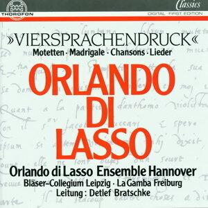 Orlando di Lasso Ensemble Hannover, Bläser-Collegium Leipzig, La Gamba Freiburg 歌手頭像