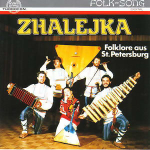 Zhalejka 歌手頭像
