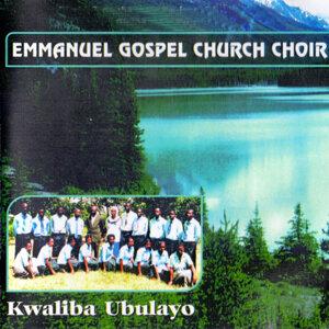 Emmanuel Gospel Church Choir 歌手頭像