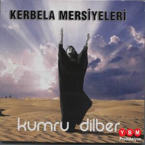 Kumru Dilber 歌手頭像