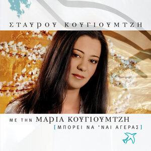 Maria Kougioumtzi 歌手頭像