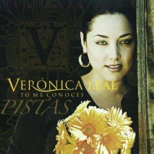 Veronica Leal 歌手頭像