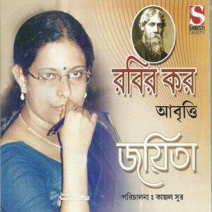 Jayeeta Bhattacharya 歌手頭像