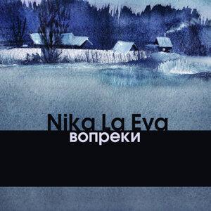Nika La Eva