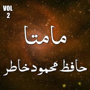 Hafiz Mehmood Khatir 歌手頭像