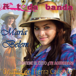 María Belem 歌手頭像