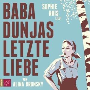 Alina Bronsky 歌手頭像