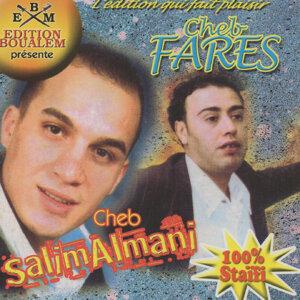 Cheb Fares & Cheb Salim Almani 歌手頭像