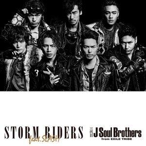 三代目 J Soul Brothers from EXILE TRIBE 歌手頭像
