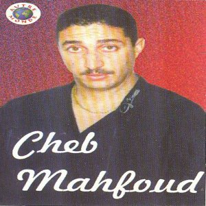 Cheb Mahfoud 歌手頭像