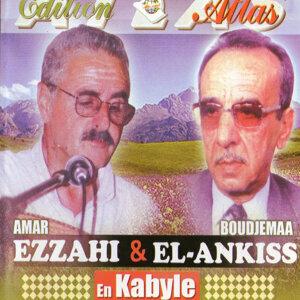 Amar Ezzahi et Boudjemaa El Ankis 歌手頭像
