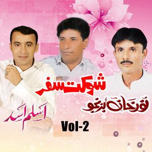 Noor Khan, Shaukat Safar, Aslam Asad 歌手頭像