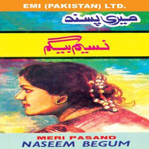 Naseem Begum 歌手頭像