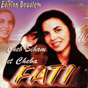 Cheb Siham et Cheba Fati 歌手頭像