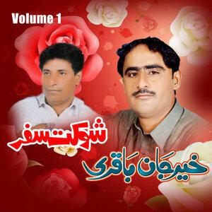 Khair Jan Baqri, Shaukat Safar 歌手頭像