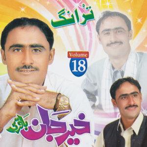Khair Jan Baaqri 歌手頭像