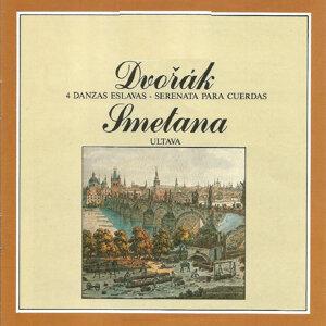 Tschechische Philharmonie, Prager Kammerorchester 歌手頭像