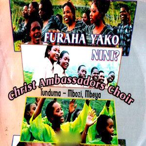 Christ Ambassadors Choir 歌手頭像