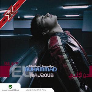 Muhammed Majzoub 歌手頭像