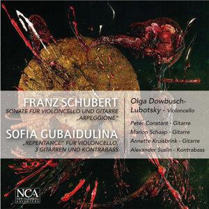 Olga Dowbusch-Lubotsky, Peter Constant, Marion Schaa 歌手頭像