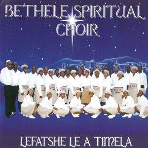 Bethele Spiritual Choir 歌手頭像