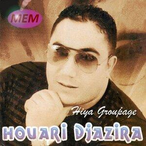 Houari Djazira 歌手頭像