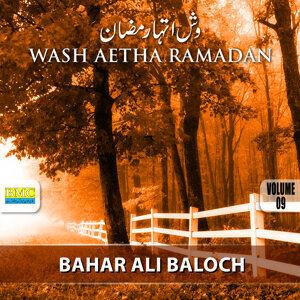 Bahar Ali Baloch 歌手頭像