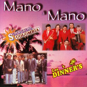 Súper Grupo Colombia / Los Dinner's 歌手頭像