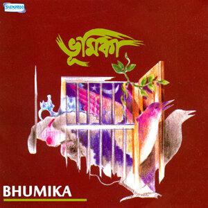 Shilajit 歌手頭像