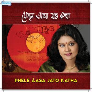 Jayasri Majumdar 歌手頭像