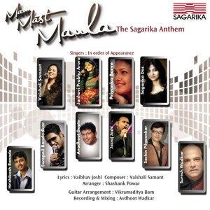 Vaishali Samant, Priyanka Barve, Sagarika Das, Hrishikesh Ranade, Swapnil Bandodkar, Avadhoot Gupte, Jasraj Joshi, Sachin Pilgaonkar, Suresh Wadkar, Janhavi Prabhu Arora 歌手頭像